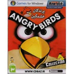 مجموعه بازی پرندگان خشمگین ANGRY BIRDS