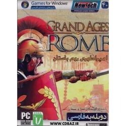 امپراطوری روم باستان – GRAND AGES ROME