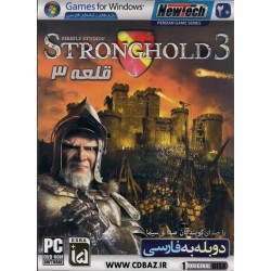 قلعه 3 STRONGHOLD