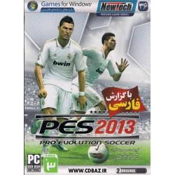 PES 2013 گزارش فارسی