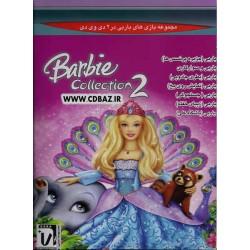 مجموعه بازی های باربی BARBIE COLLECTION 2