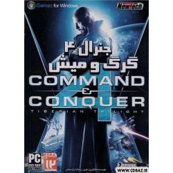 جنرال 4 گرگ و میش COMMAND & CONQUER