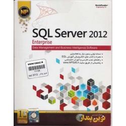 Sql server2012 enterprise