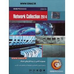 مجموعه نرم افزار شبکه NETWORK COLLECTION 2014