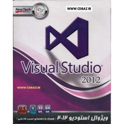 ویژوال استویدو 2012 VISUAL STUDIO