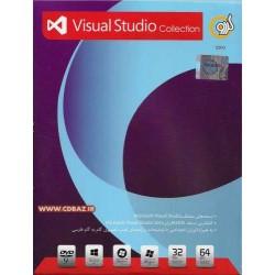مجموعه نرم افزار ویژوال استویدو VISUAL STUDIO COLLECTION