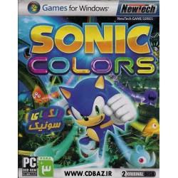 رنگ های سونیک - SONIC colors