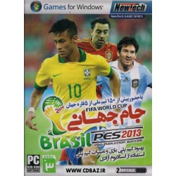 FIFA WORLD CUP PES2013