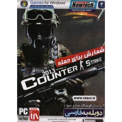 COUNTER STRIKE 2013