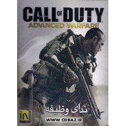 CALL of DUTY Advanced WarFare  ندای وظیفه 11