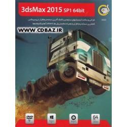 3DMAX 2015 SP1 64BIT