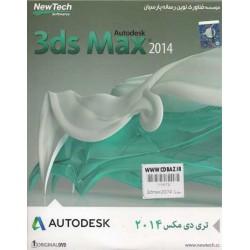 3DS MAX 2014 64BIT