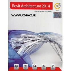 رسم و مدل سازی نقشه های ساختمانی REVIT ARCHITECTURE 2014