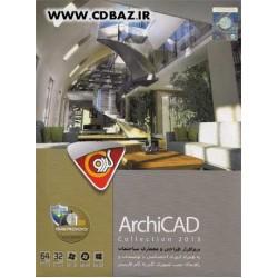 مجموعه نرم افزارهای طراحی و معماری ساختمان ARCHICAD