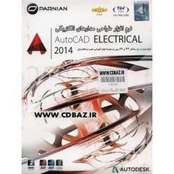 نرم افزار طراحی مدارهای الکتریکی autocad electrical 2014