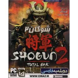 شوگان 2 – SHOGUN Total War