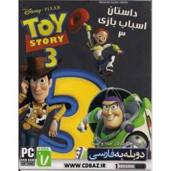 داستان اسباب بازی TOY STORY 3