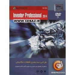 طراحی سه بعدی قطعات مکانیکی INVENTOR PROFESSIONAL 2014 64BIT