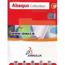 تحلیل و طراحی قطعات مکانیکی Abaqus Collection