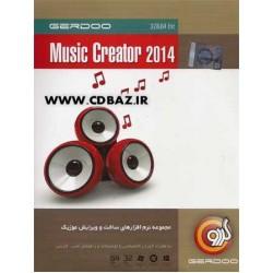 مجموعه نرم افزارهای ساخت و ویرایش موزیک 2014
