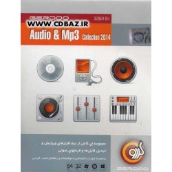 Audio and Mp3 Collection 2014