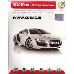 3D Max and V-Ray Collection