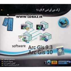 Arc Gis 9.3 and 10