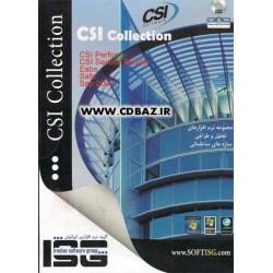 مجموعه نرم افزار تحلیل و طراحی سازه های ساختمانی CSI Collection