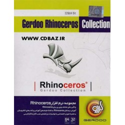 RHINOCEROS COLLECTION