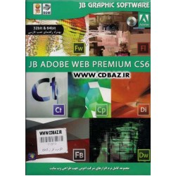 ADOBE WEB PREMIUM CS6