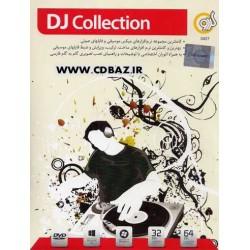 مجموعه نرم افزارهای میکس موسیقی DJ COLLECTION
