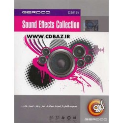مجموعه کاملی از صداها SOUND EFFECTS COLLECTION