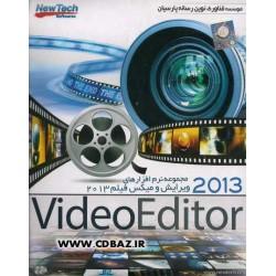 مجموعه نرم افزارهای ویرایش و میکس فیلم VIDEO EDITOR 2013