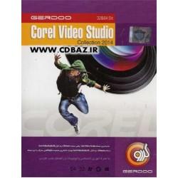 Corel video studio Collection 2014