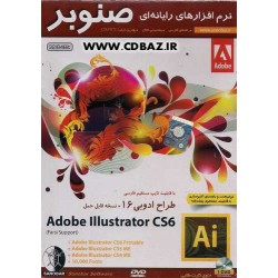 ADOBE ILLUSTRATOR COLLECTION