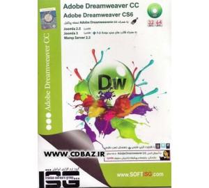 ADOBE DW CC CS6