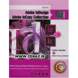 ADOBE INDESIGN AND ADOBE INCOPY COLLECTION