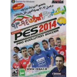 PES 2014 لیگ برتر ایران