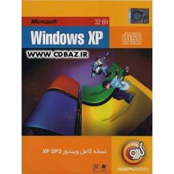 MICROSOFT WINDOWS XP SP2 32 BIT