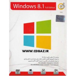 WINDOWS 8.1 FULL EDITION