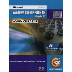 WINDOWS SERVER 2003 R2 ENTERPRISE SP2