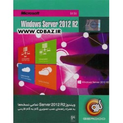 WINDOWS SERVER 2012 R2 COLLECTION 64BIT