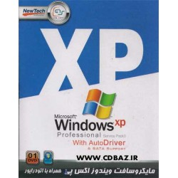 WINDOWS XP PROFESSIONAL SP3 WITH AUTODRIVER SATA SUPPORT