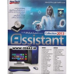 ASSITANT COLLECTION 2013