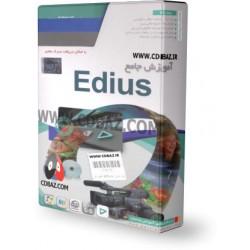 آموزش جامع EDIUS پارسیان