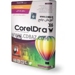 آموزش جامع CorelDraw x6 پارسیان