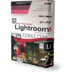 آموزش جامع lightroom 5 پارسیان