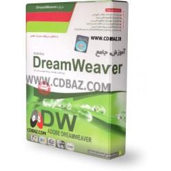 آموزش جامع Dreamweaver پارسیان