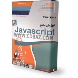 آموزش جامع javascript پارسیان