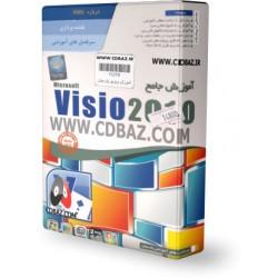آموزش جامع visio 2010 پارسیان
